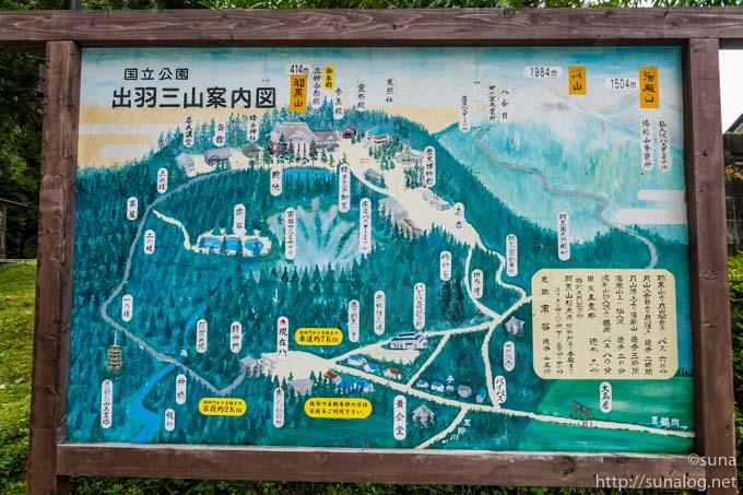 羽黒山参道の地図