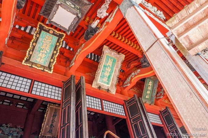 月山・湯殿山・出羽神社