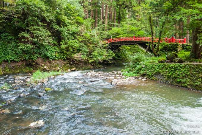 神橋と祓川