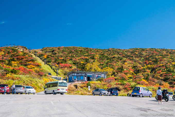 刈田駐車場のリフト付近の紅葉