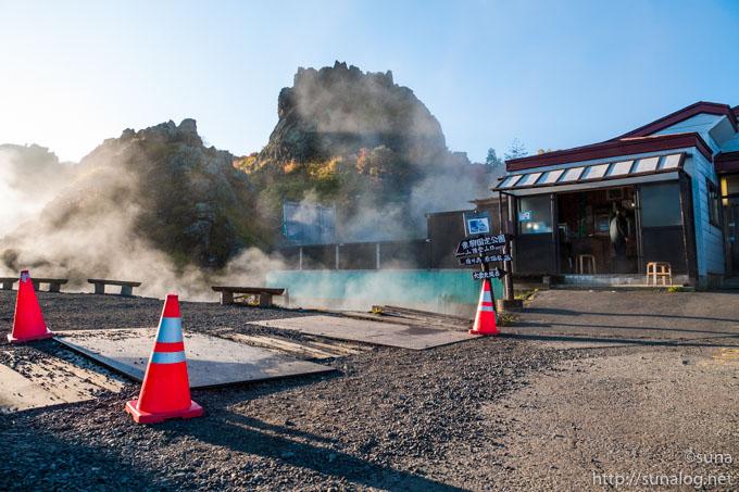 須川高原温泉の足湯