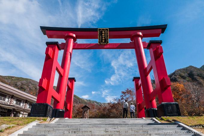 湯殿山神社大鳥居と参拝者