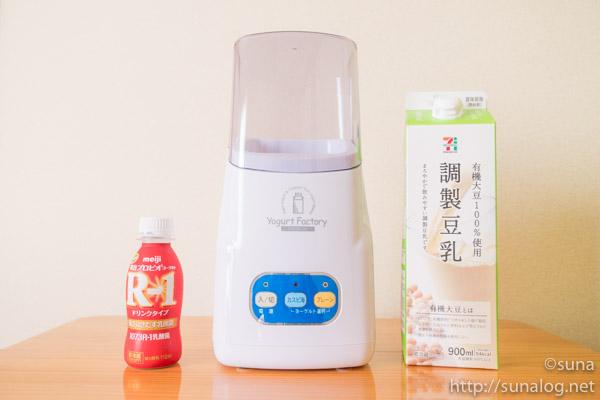 R-1と7プレミアム調製豆乳とヨーグルトファクトリー