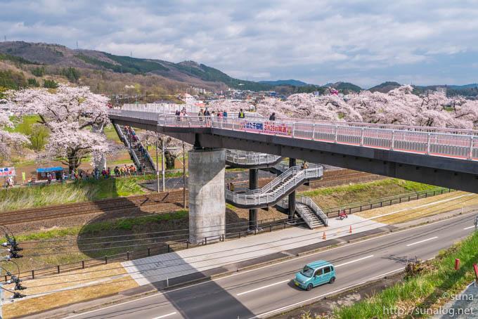 しばた千桜橋