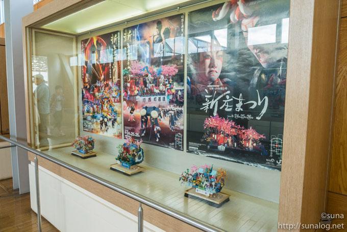 新庄祭り 山車のミニチュアとポスター
