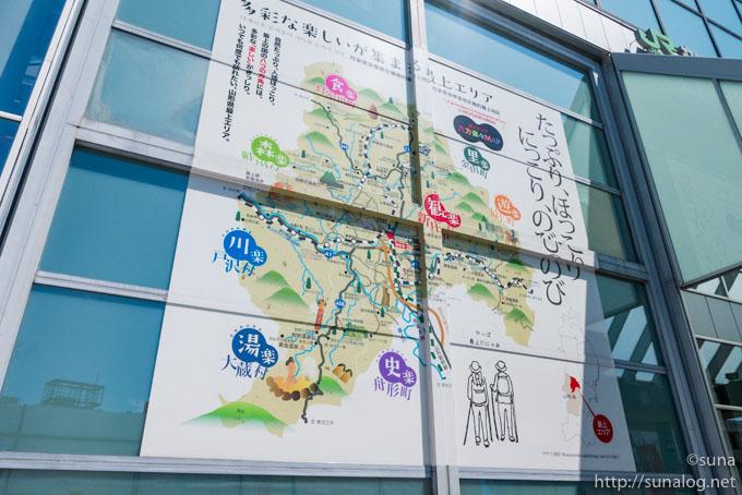 最上地方の観光地図