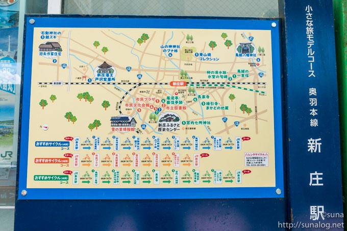 新庄駅周辺の観光地図