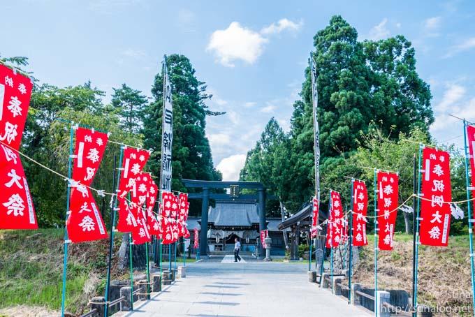 最上公園(新庄城址)