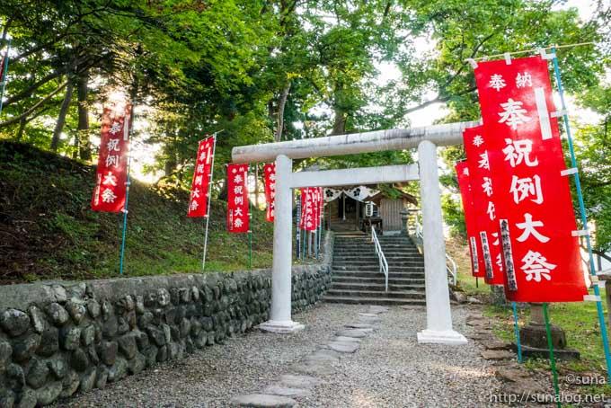 天満神社の鳥居
