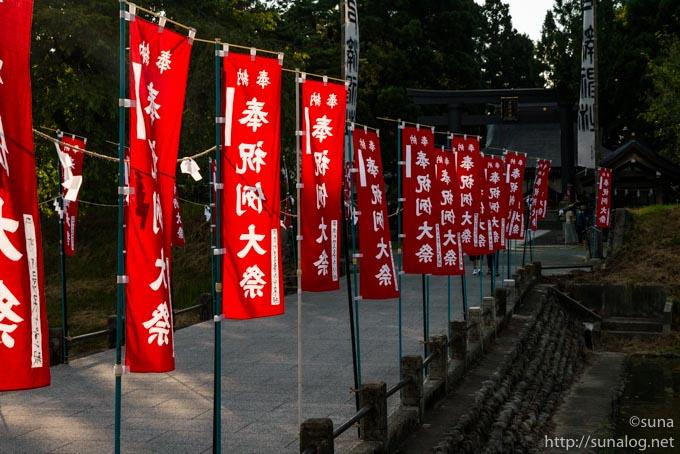 例大祭ののぼり旗