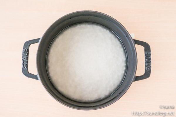 分量の米と水
