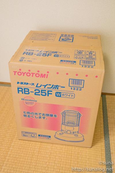 トヨトミ レインボーの箱