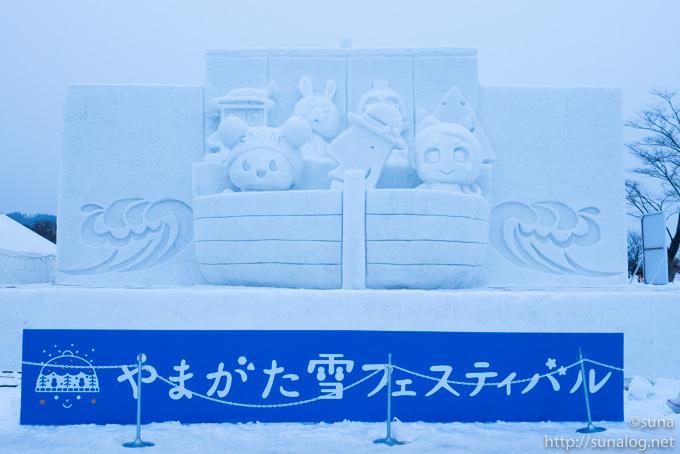 やまがた雪フェスティバルの巨大雪像