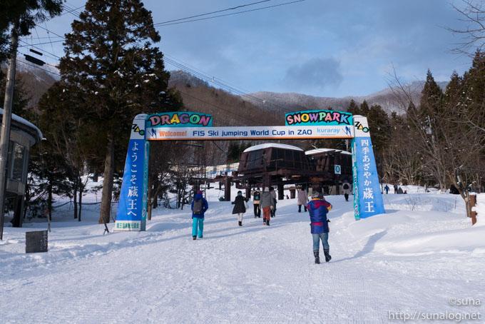 スキージャンプW杯会場