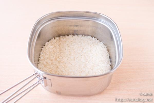 角型ラーメンクッカーと2合のお米