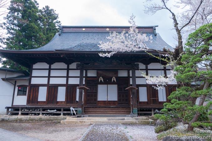 光禅寺の本堂
