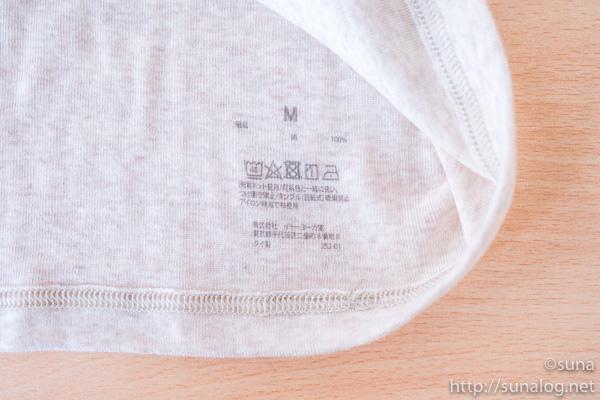 セブンプレミアム オーガニックコットン100% パッド入りキャミソール 洗濯表示プリント