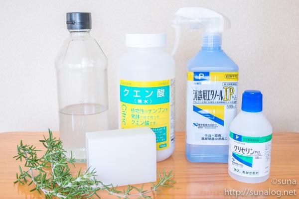 固形石鹸シャンプーと手作りクエン酸リンス