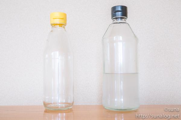 お酢やポン酢の空き瓶