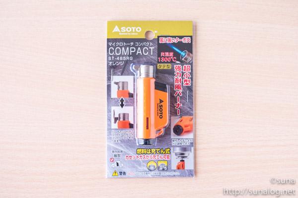 SOTO マイクロトーチ COMPACT st-485 のパッケージ